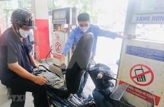 Vietnam asegura reserva de petróleo