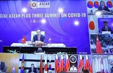 ASEAN+3 fortalece cooperación en la respuesta a pandemia de COVID-19