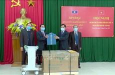 Apoya provincia vietnamita a Laos en lucha contra pandemia
