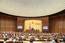 Noveno período de sesiones parlamentarias de Vietnam incluirá teleconferencias