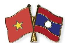 Policía de la provincia vietnamita dona suministros médicos a camaradas laosianas