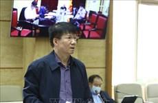 Vietnam comparte experiencias de control de COVID-19 en reunión virtual del G20