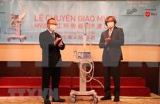 Recibe Vietnam primeros ventiladores fabricados por empresa japonesa METRAN