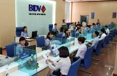 Moody's mantiene calificación crediticia de banco vietnamita