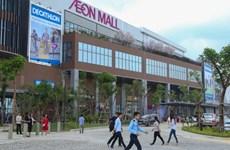Hyundai gana licitación para la construcción del centro comercial en Camboya