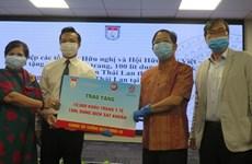 Unen manos para apoyar la prevención y el control de COVID-19 en Ciudad Ho Chi Minh
