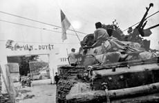 Efectuarán actividades en saludo al 45 aniversario del Día de la Reunificación Nacional