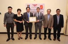 Vietnam brinda 10 mil mascarillas sanitarias al pueblo de Azerbaiyán
