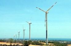 Planta de energía eólica lista para operar en provincia survietnamita