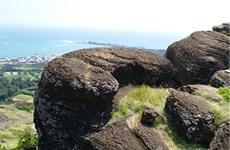 Rocas volcánicas halladas en la isla vietnamita de Phu Quy