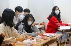Determinan condiciones para el regreso a la escuela de los estudiantes vietnamitas