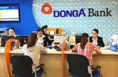 Condenan a cinco años de prisión a excontadora del Banco Dong A en Vietnam