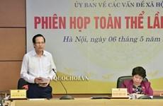 Efectúan reunión 17 de Comisión de Asuntos Sociales del Parlamento vietnamita