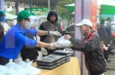 Provincia vietnamita de Thanh Hoa intensifica apoyo a personas necesitadas