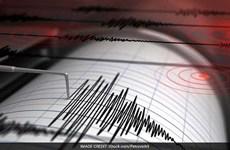 Fuerte sismo sacude Indonesia