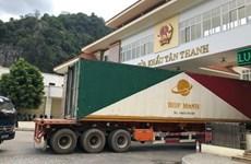 Realizan teleconferencia de prensa sobre relaciones Vietnam-China
