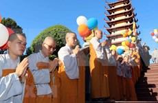 Transmiten en vivo el Vesak 2564 efectuado en Ciudad Ho Chi Minh