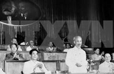 Semana de cine celebrará natalicio del Presidente Ho Chi Minh
