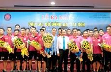 Clubes de Vietnam y Japón cooperan en el desarrollo del fútbol juvenil
