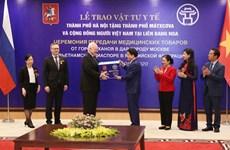 Hanoi proporciona suministros médicos a Moscú para hacer frente a COVID-19