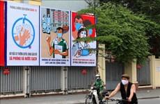 Inaugurarán en junio exposición fotográfica sobre la lucha contra el COVID-19 en Vietnam
