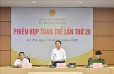 Efectúan reunión 28 de la Comisión de Asuntos Legales del Parlamento vietnamita