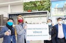 Reconocen esfuerzos de comunidad vietnamita en República Checa para combatir el COVID-19