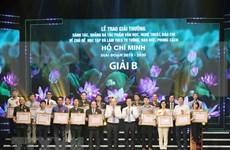 Entregan premios a obras destacadas en seguimiento del ejemplo moral del Presidente Ho Chi Minh