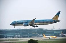 Abrirán vuelos desde Buon Ma Thuot hacia Vinh y Thanh Hoa