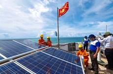 Construirán planta de energía solar en la isla vietnamita de Con Dao