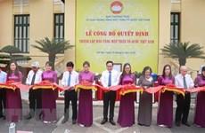Inauguran en Hanoi museo de Frente de la Patria de Vietnam