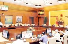 Analiza Comité Permanente del Parlamento de Vietnam planes de desarrollo socioeconómico en 2020
