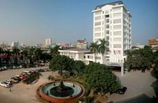 Biblioteca digital de literatura gris de Vietnam entre las mejores del mundo