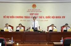 Parlamento de Vietnam inaugurará próximamente su IX período de sesiones