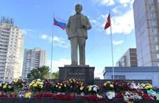 Efectúan seminario online con motivo del aniversario de natalicio del Presidente Ho Chi Minh