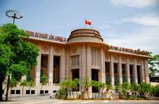 Banco Estatal de Vietnam encabeza el índice de reforma administrativa