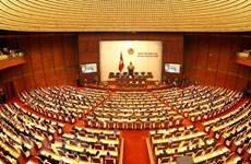 Asamblea Nacional de Vietnam iniciará mañana su noveno período de sesiones