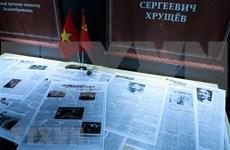 Exhiben en museo ruso imágenes sobre Presidente Ho Chi Minh y Vietnam