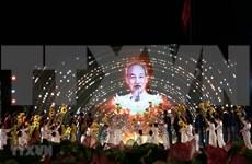 Puente televisivo realza la vida del Presidente Ho Chi Minh