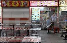 Actividad empresarial de Singapur registra su peor durante los últimos 12 años