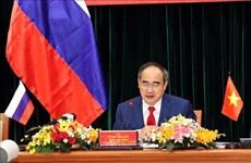 Vietnam y Rusia efectúan teleconferencia en marca 130 años del natalicio del Presidente Ho Chi Minh