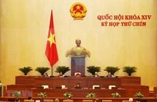 Inauguran noveno periodo de sesiones de la Asamblea Nacional
