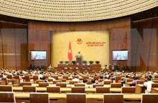 Concluye Parlamento de Vietnam primera jornada de su IX período de sesiones
