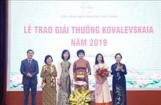 Entregan premio Kovalevskaya 2019 a sobresalientes mujeres científicas de Vietnam