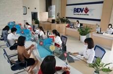 Crecimiento crediticio de Vietnam puede desacelerarse en 2020