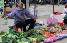 Provincia vietnamita de Vinh Phuc ofrece asistencia a pobladores afectados por el COVID-19