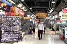 Banca tailandesa reduce tasa de interés básica a mínimo histórico
