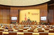 Concluye Parlamento de Vietnam tercera jornada de su IX período de sesiones