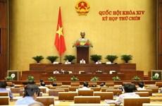 Diputados centrarán sus debates en enmiendas de leyes