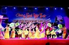 Celebran en provincia vietnamita Semana de Turismo de Co To 2020